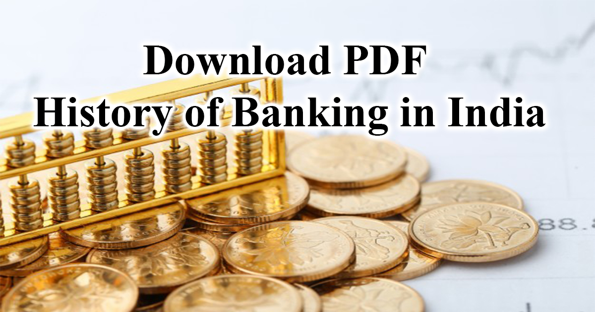 history of e banking in india